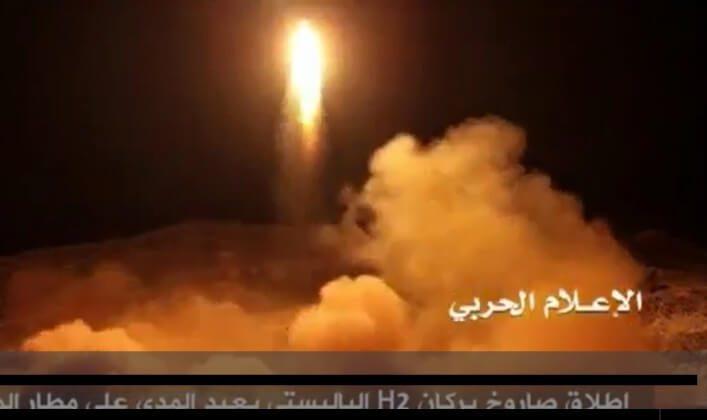 Saudi Arabia shoots down ballistic missile aimed at Riyadh