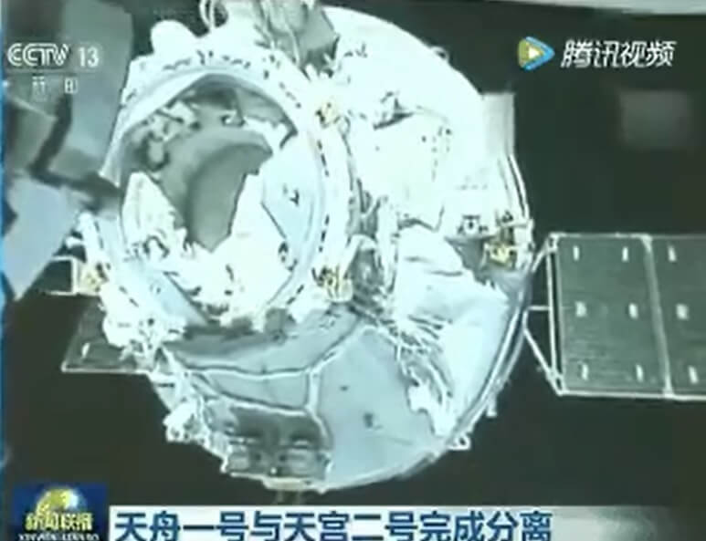 China further demonstrates station resupply capabilities and TIANZHOU 1 freighter is set loose