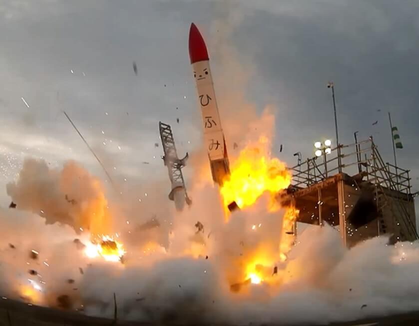 Suborbital launch of MOMO-2 ends in explosive failure