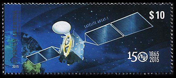 ARSAT SG-1 to become third ARSAT satellite
